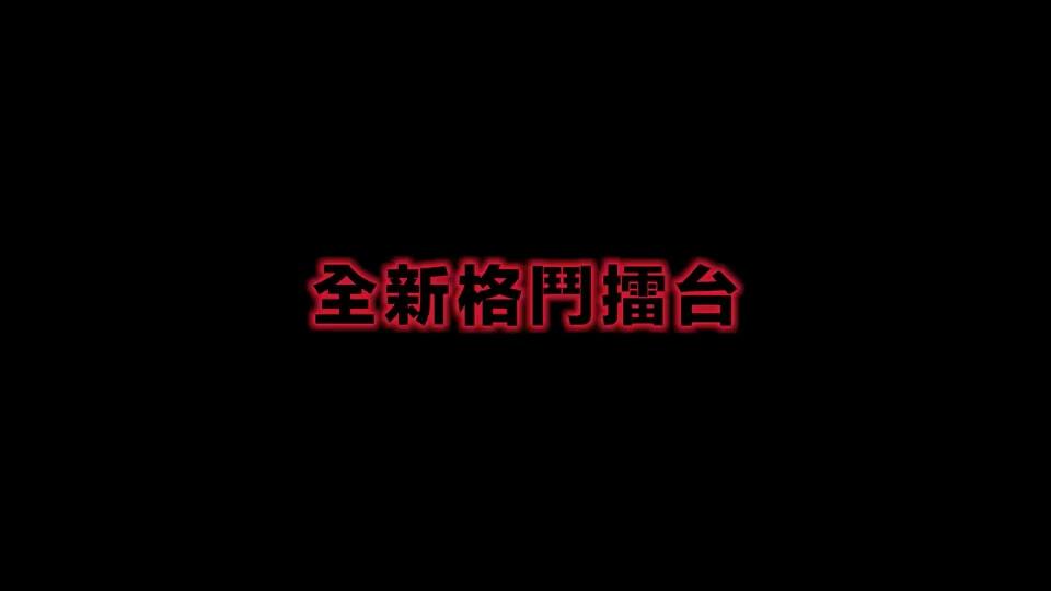 【资讯】动画《刃牙》大擂台赛全新中文预告 6月4日开播