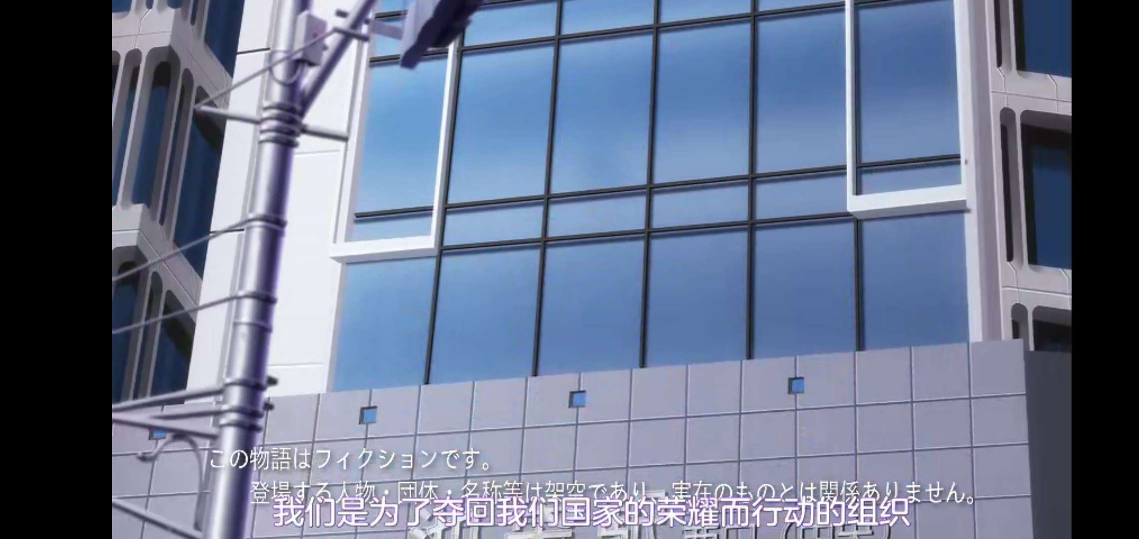 【动漫更新】池袋西口公园(12月1日任务帖】】-小柚妹站
