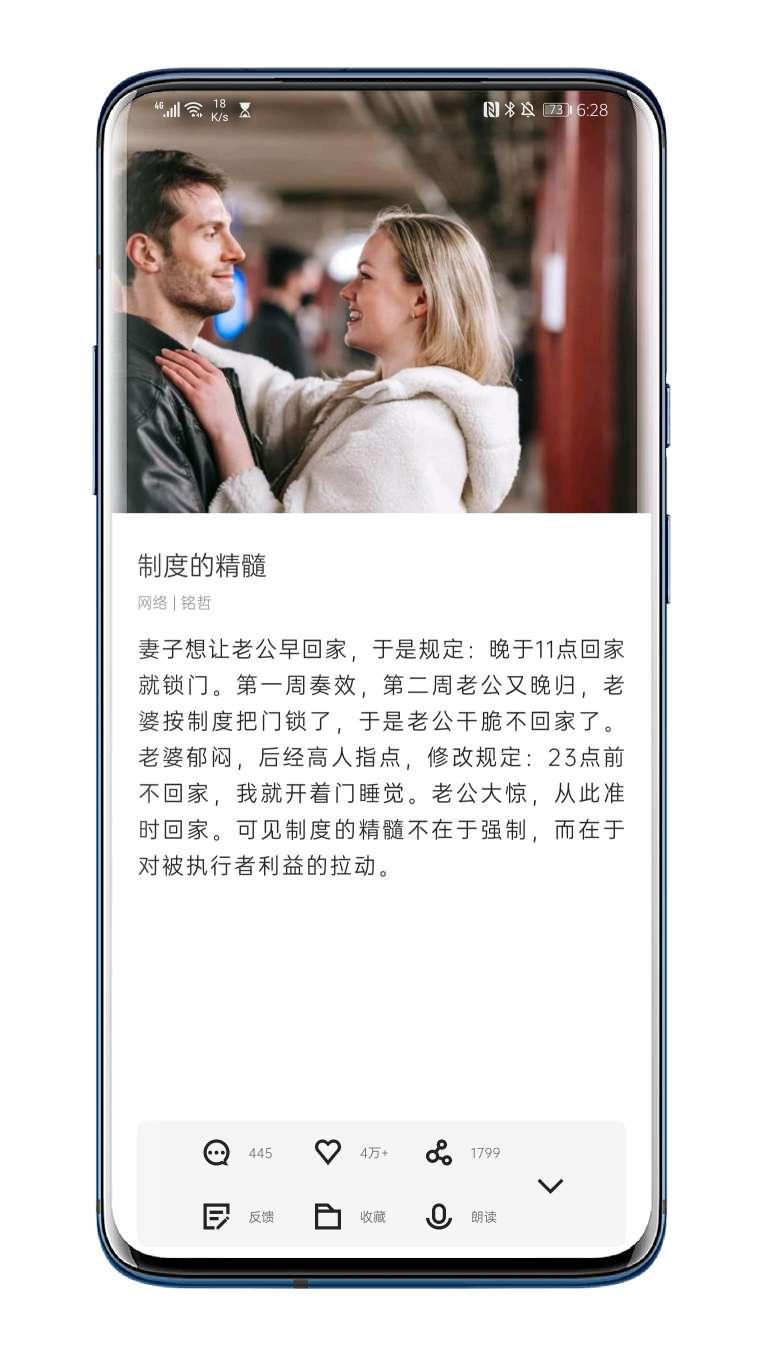 推荐使用~简讯V4.1.0★懂得更快,聊得更多