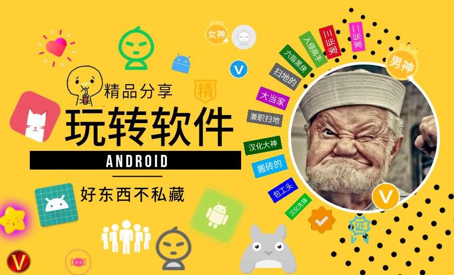 【win】桌面萌娘MMD DesktopMMD 中文版