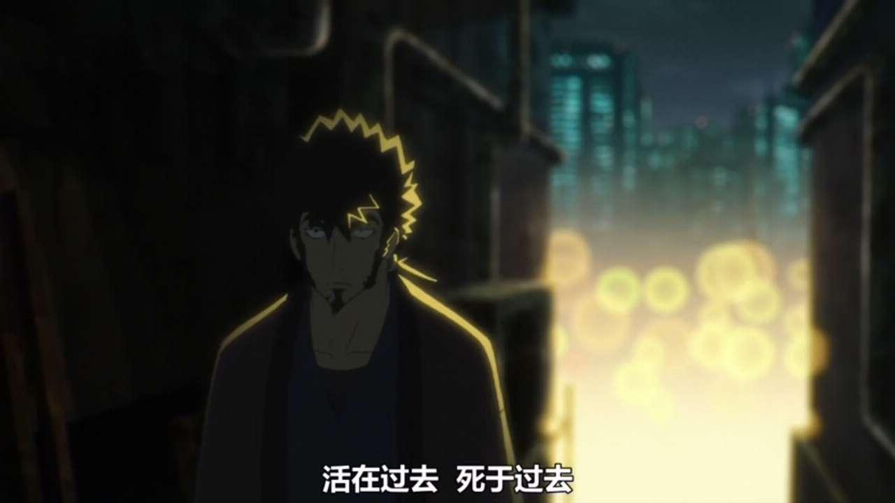 【动漫资源】.维度战记