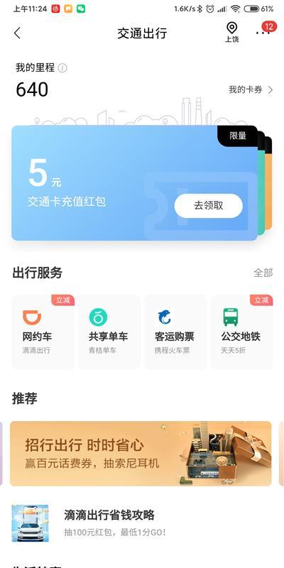 现金必中哈哈哈-聚合资源网