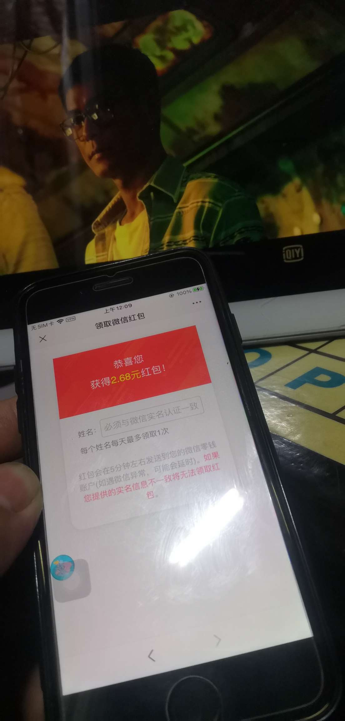 【现金红包】问卷星调查抽奖-聚合资源网