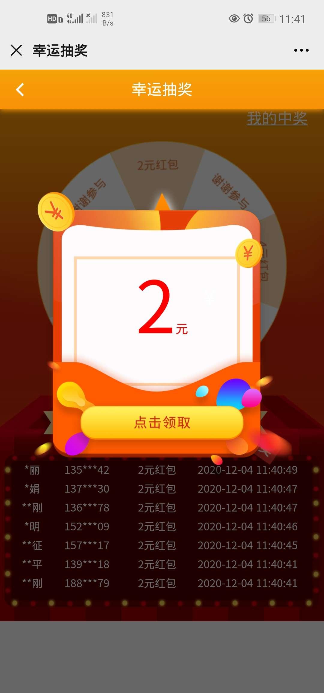 【现金红包】党的十九届五中全会精神竞赛-聚合资源网