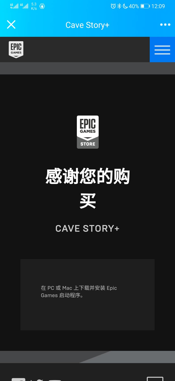 【虚拟物品】Epic免费领《Cave Story+ 洞窟物语》-聚合资源网
