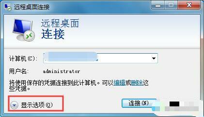 远程桌面连接共享文件方法(本地计算机和远程计算机共