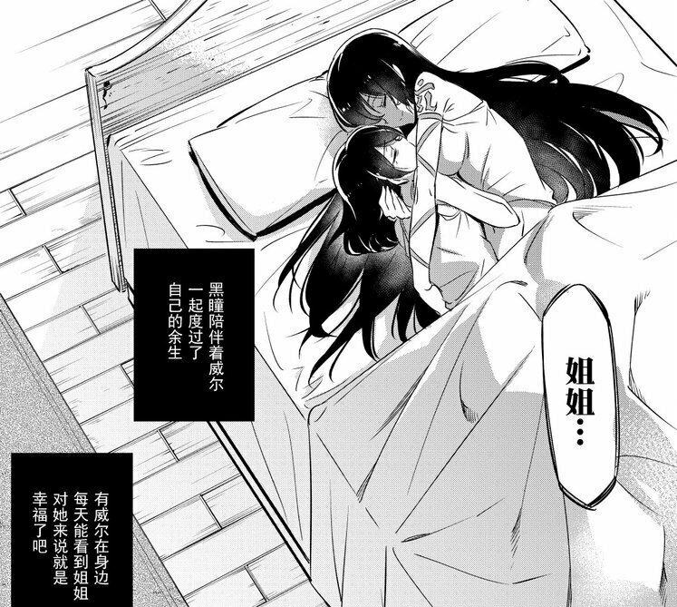 【漫画】アカメが斬る!