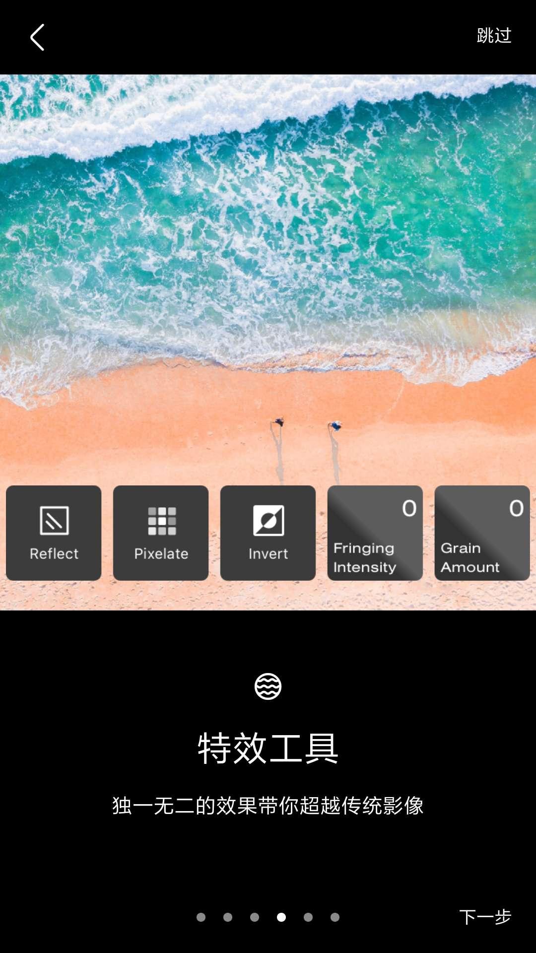 【分享】泼辣修图v5.10.18破解版,解锁所有付费功能!!!