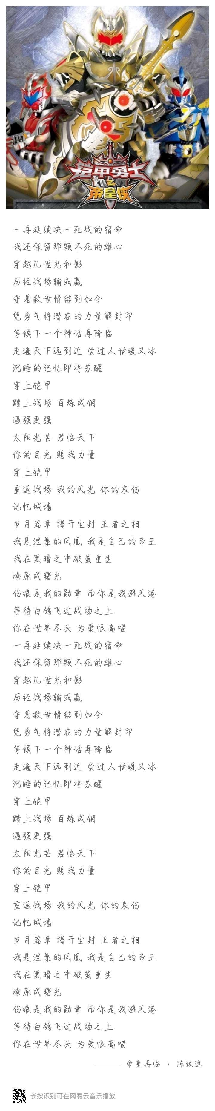 【音乐】帝皇再临,大叔游泳bl漫画h