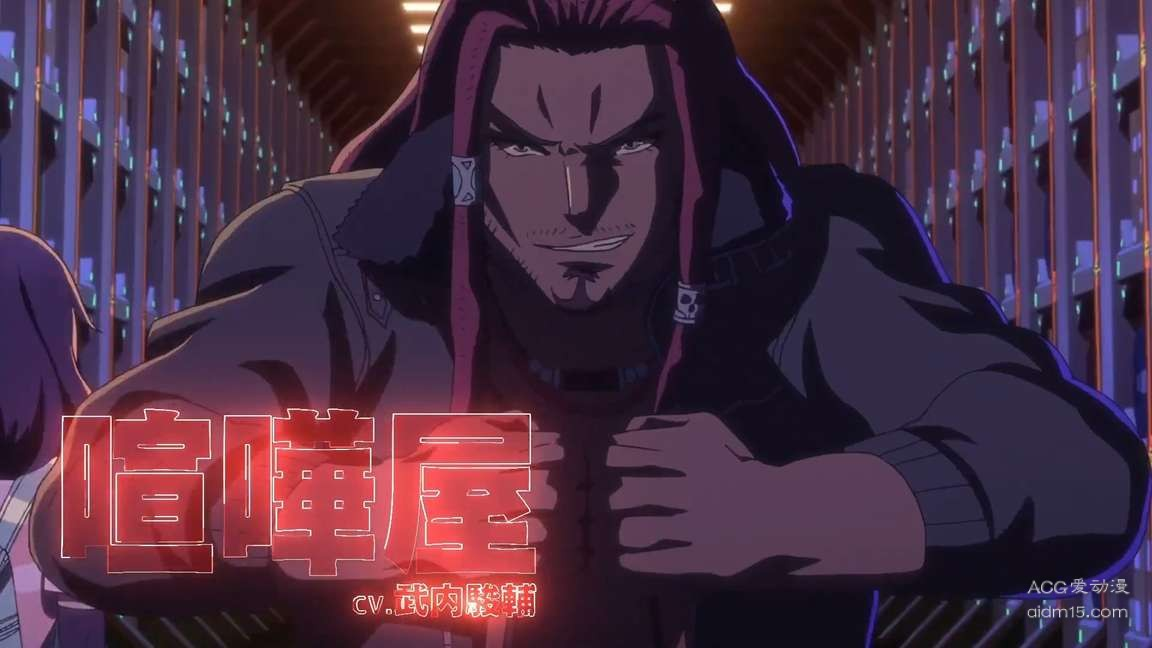 【资讯】动画《恶棍DRIVE》PV2公开,10月8日开播-柚妹网