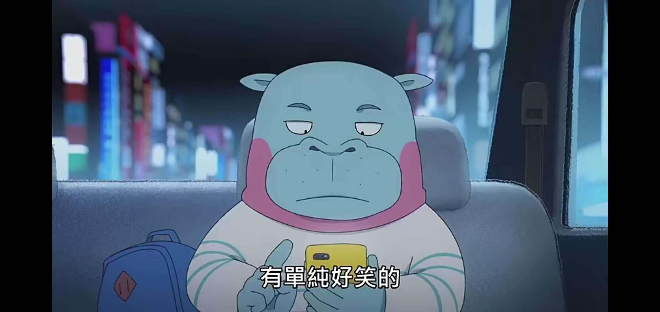 【动漫更新】奇巧计程车(4月6日)-小柚妹站