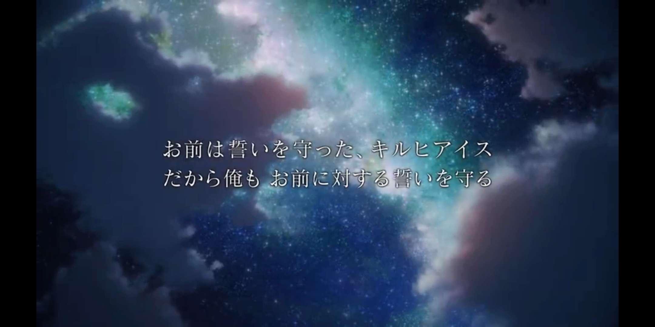 【资讯】动画《银河英雄传说日》续篇制作决定