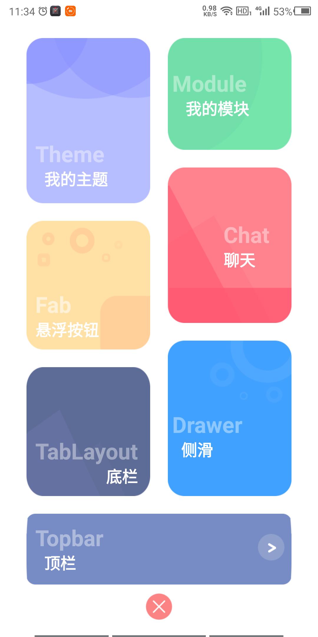 ColorQQ v1.4.0