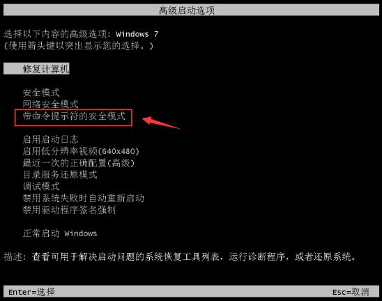 电脑开机密码忘了怎么办呢教你破解系统开机密码