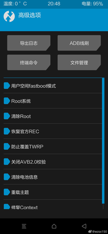 小米手机红米1s配置_红米k30 5G极速版刷入第三方twrp - 爱小助