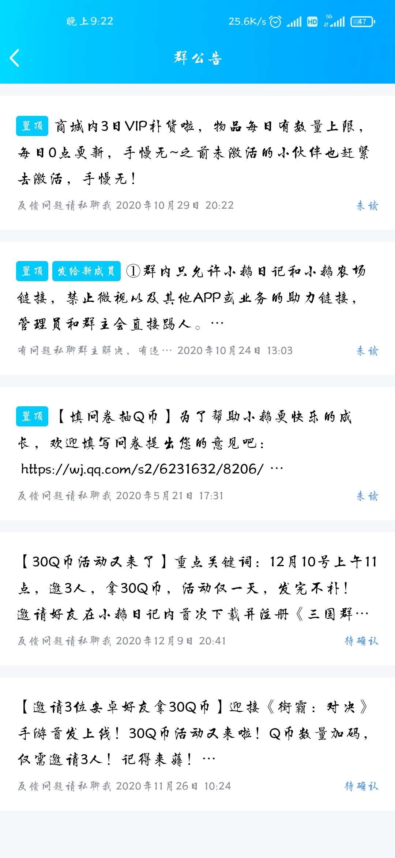 小鹅日记30Q币卡-聚合资源网