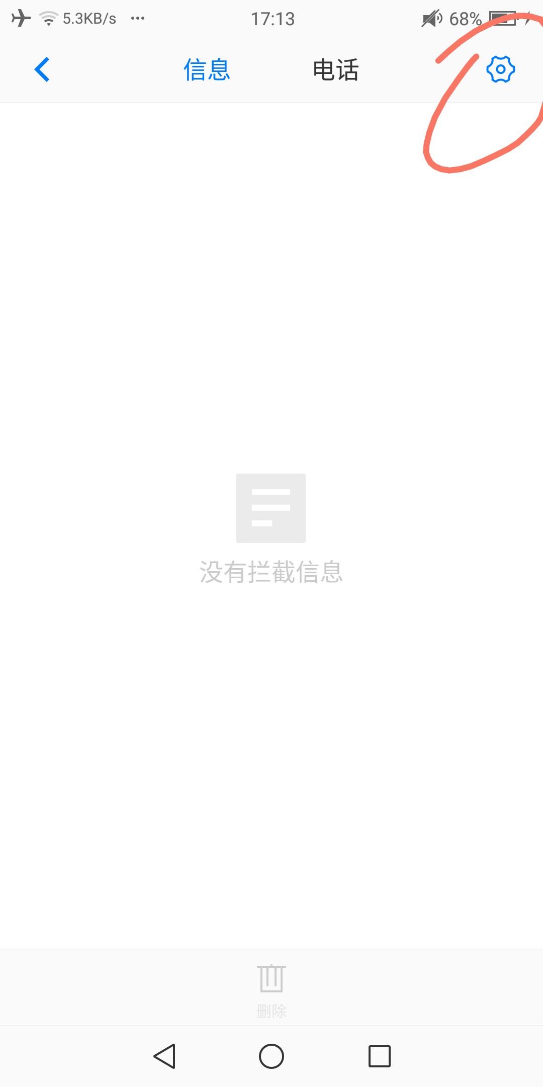 rBAAdmByvkOAcjb4AADKOBwp5s0333.jpg插图(4)