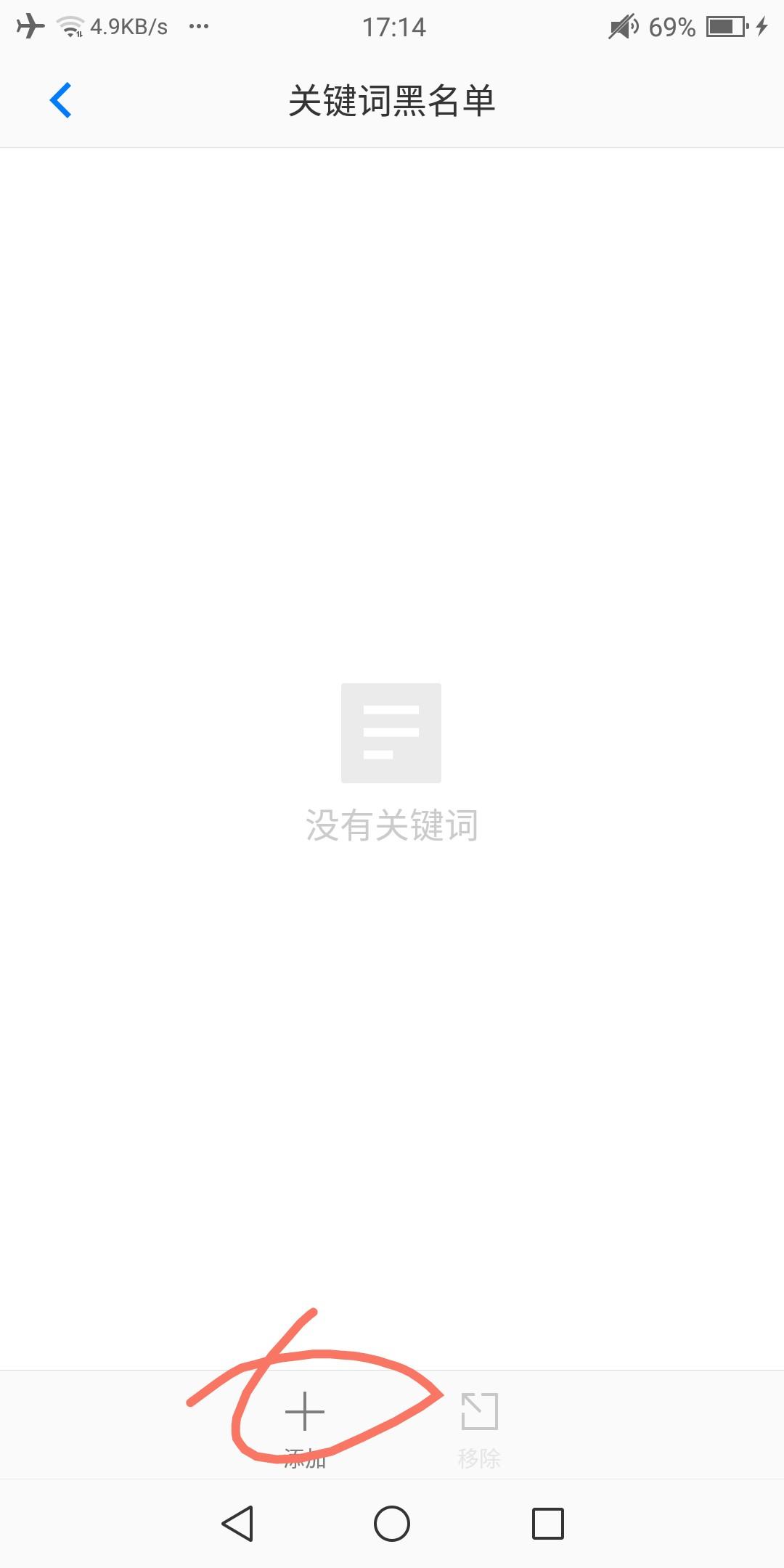 rBAAdmByvkSAeE5XAADOIwi8NDA182.jpg插图(6)
