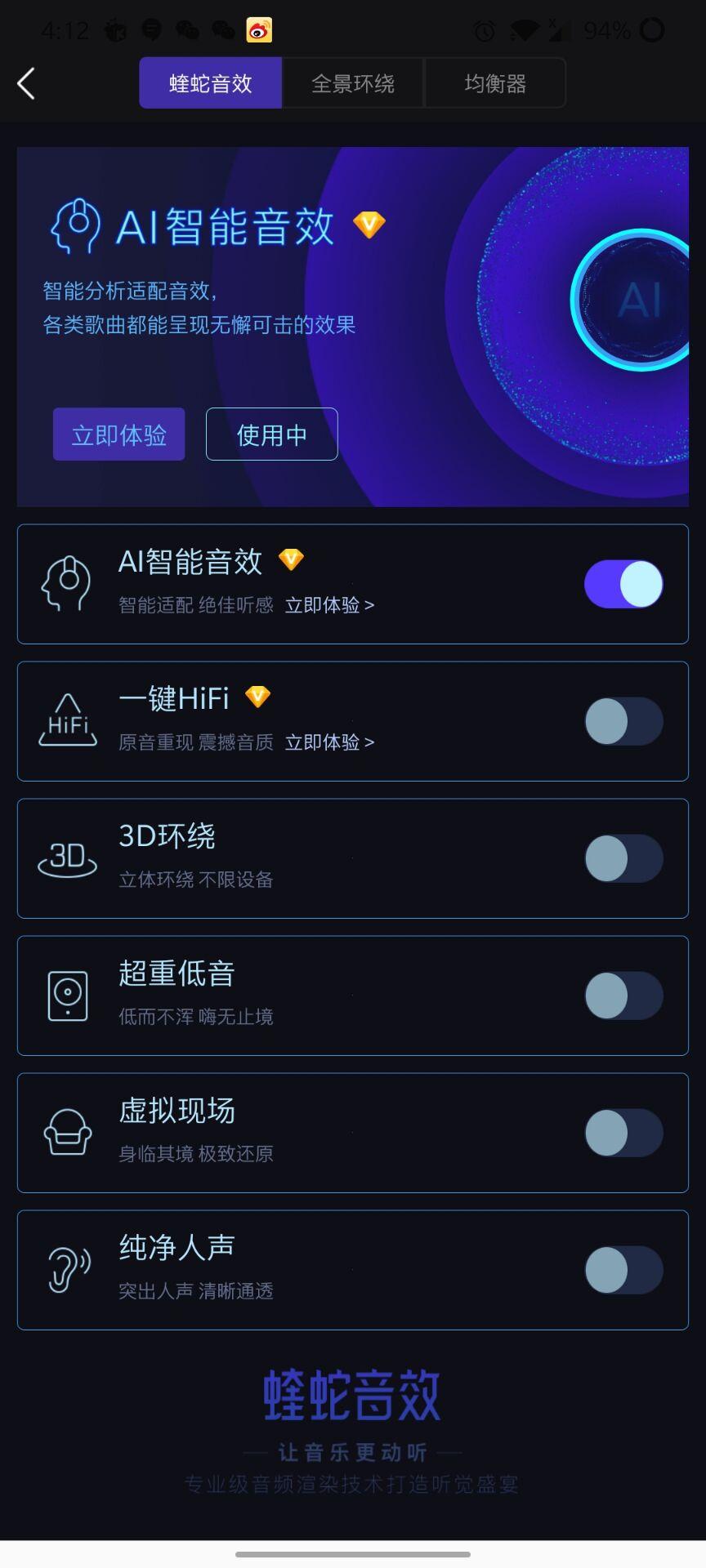 【资源分享】酷我音乐9.3.1无损音乐/解锁VIP/具备超多音乐