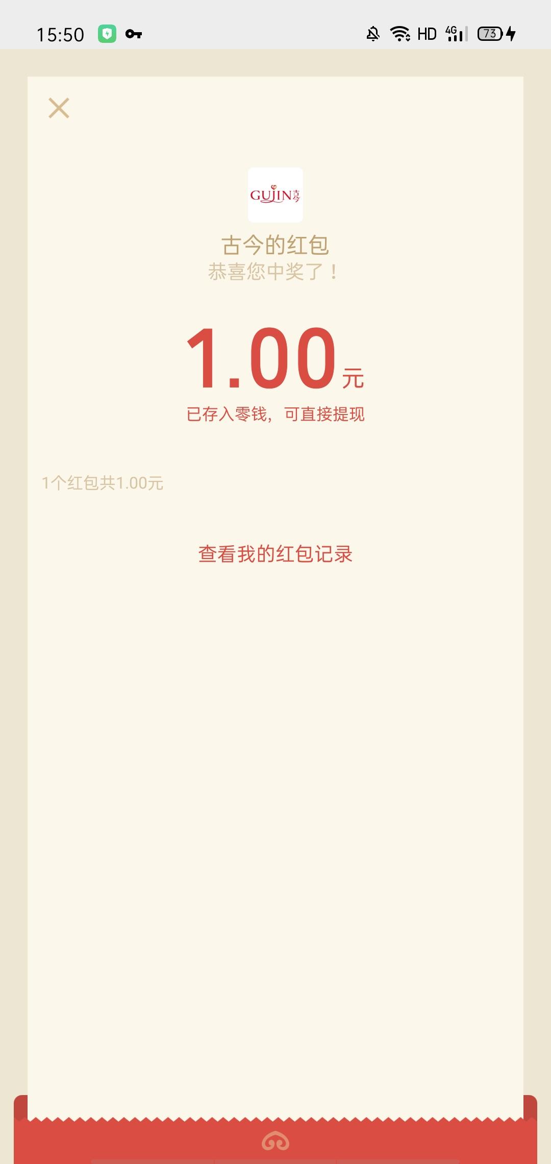 【现金红包】双12刮刮乐-聚合资源网
