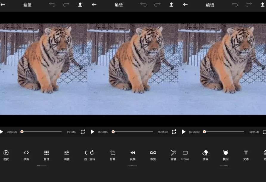 无广告✅!【GIFshop】一款编辑/制作GIF的软件