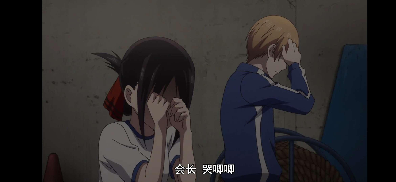 【动漫】《辉夜大小姐想让我告白  第二季》第8话