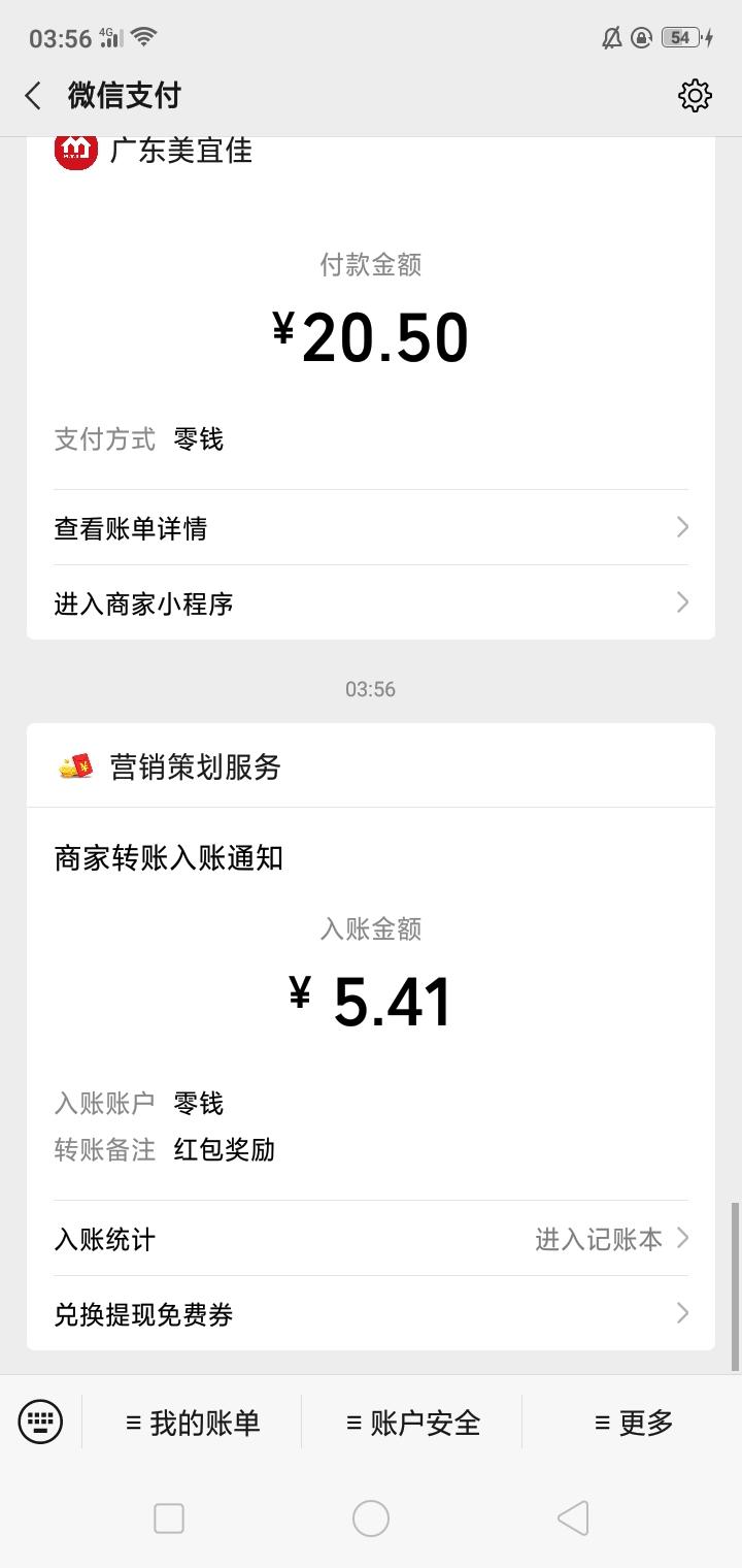华硕东南天降红包雨-聚合资源网