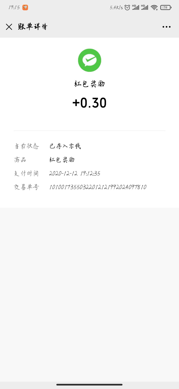 【现金红包】华辉升人力玩游戏抽红包-聚合资源网