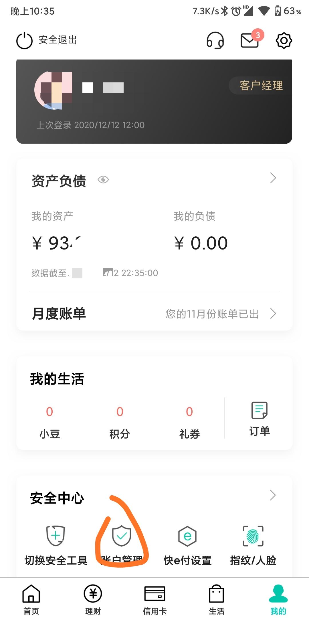 白嫖面值30元京东e卡-聚合资源网