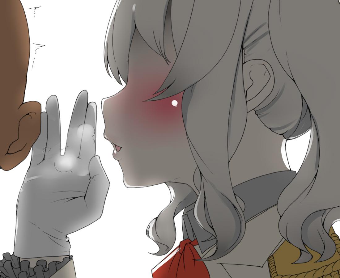 【图片】[锦鲤]悄悄话-小柚妹站