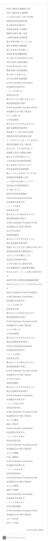 【 音乐】地狱少女op