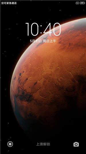 【ROM】红米Note5 MIU12开发版 面具 原厂精简系统