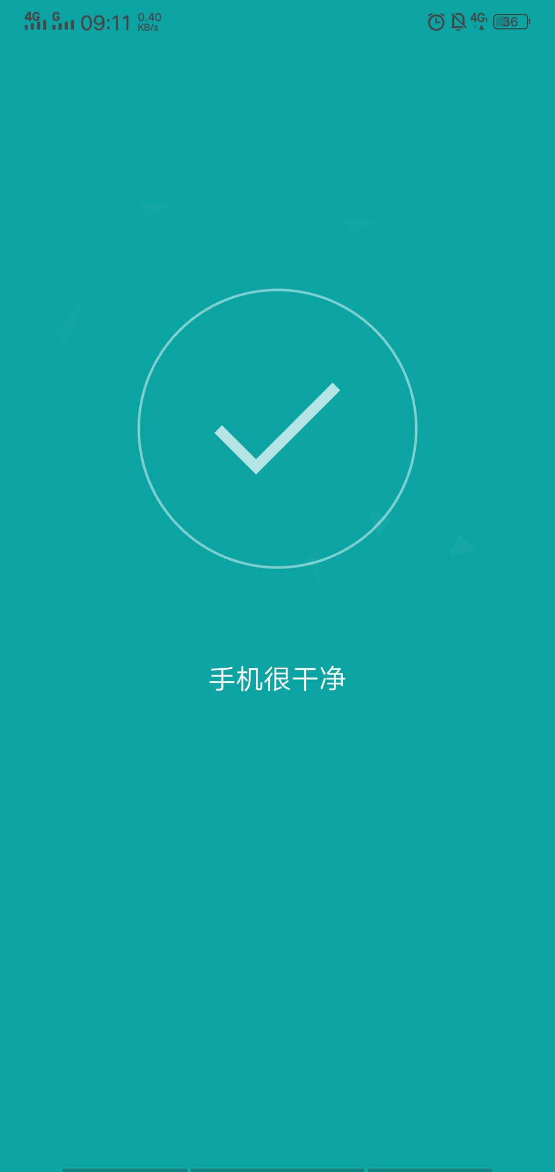 小米文件管理器_清纯版