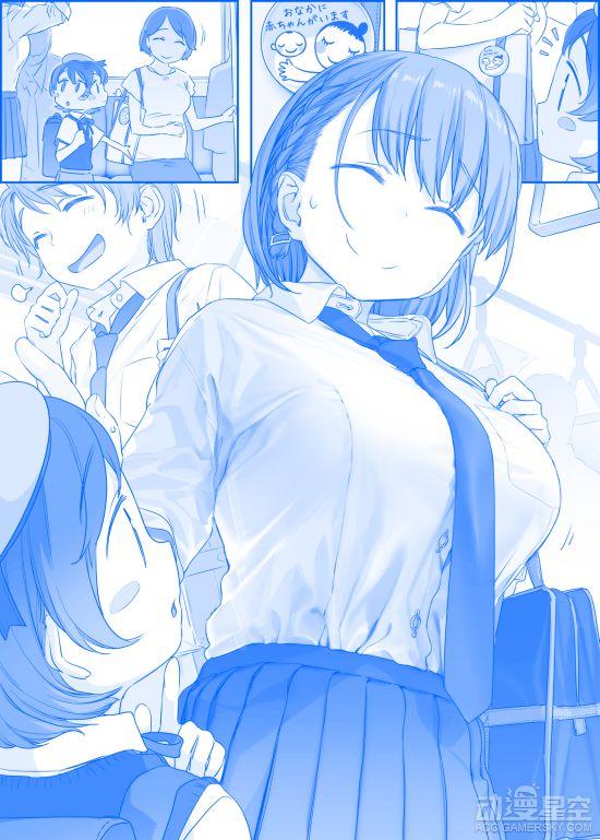 【资讯】《星期一的丰满》:好身材妹子的特别邂逅 双倍快乐