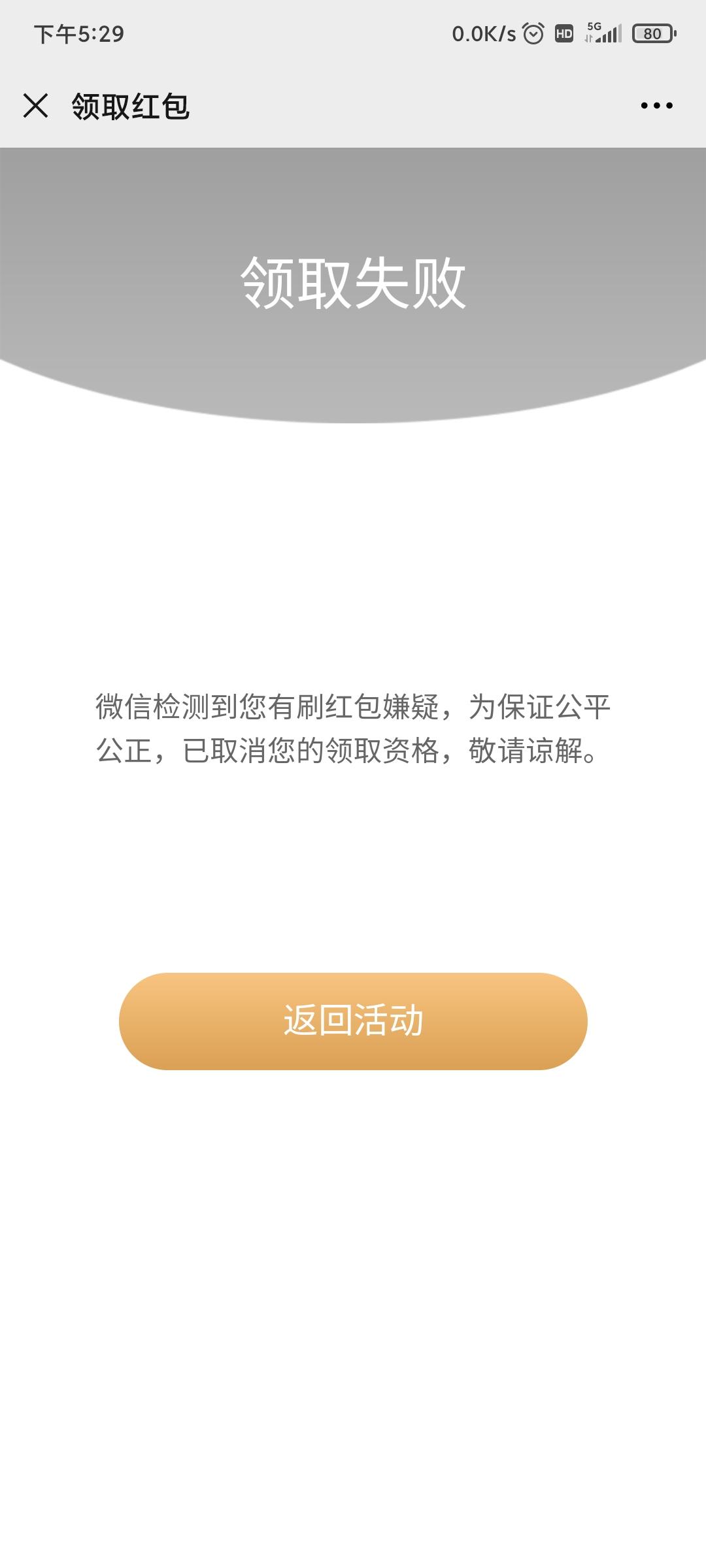 【现金红包】娄星市场监管局知识答题抽红包-聚合资源网