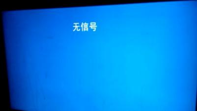 最全面电脑开机显示器黑屏
