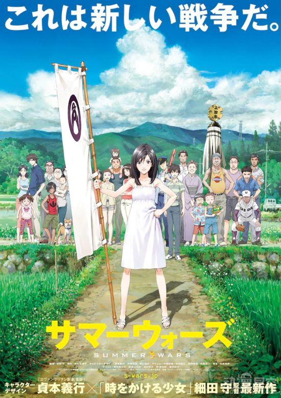 【动漫资讯】细田守新作《龙与雀斑公主》2021年夏季上映 舞台是-小柚妹站