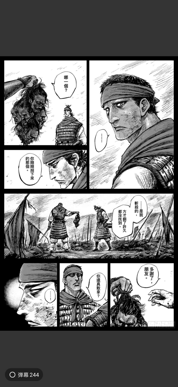 【漫画更新】镖人170