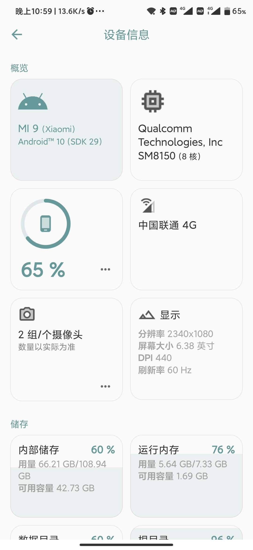 windmill——原生安卓软件