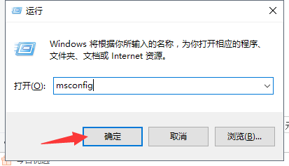 电脑开机启动命令,教你设置开机启动项