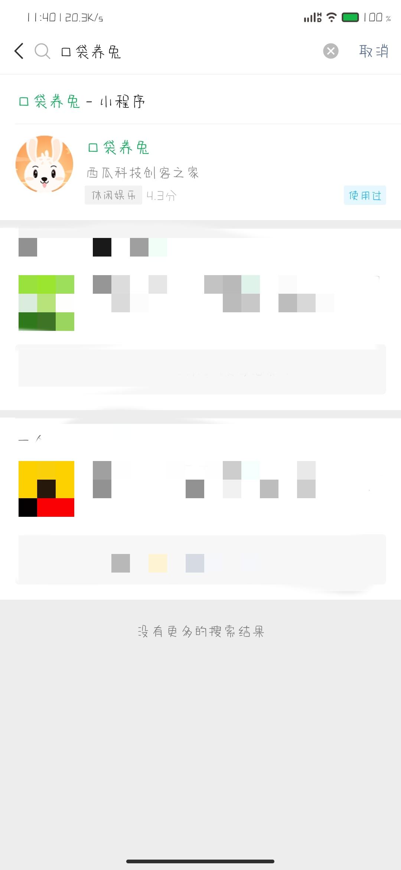 图片[1]-小程序0.3秒到-老友薅羊毛活动线报网