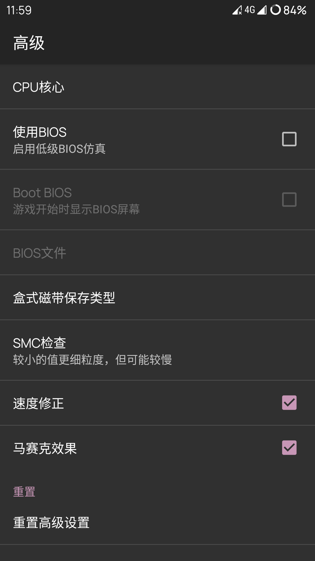 My Boy!/GBA模拟器汉化版V1.8.0.1_安卓