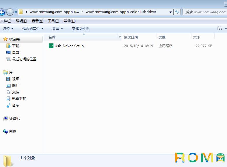 OPPO A9x驱动下载安装刷机usb驱动程序包分
