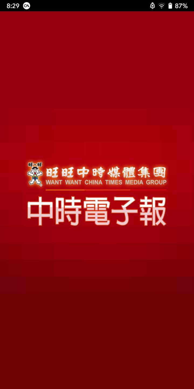 华为荣耀8X高版本官方纯净解账号锁降级固件包