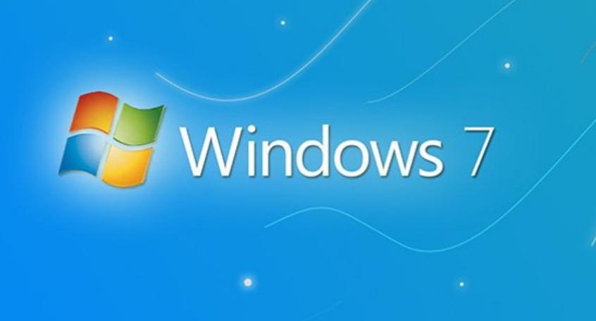 Win7系统结束支持弹窗禁止方法