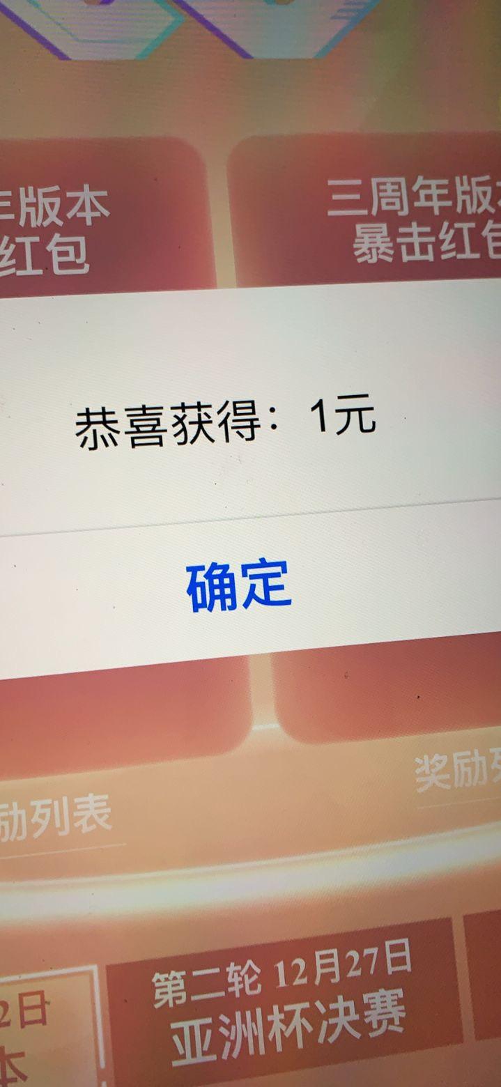 图片[1]-QQ飞车手游抽现金红包Q币-老友薅羊毛活动线报网