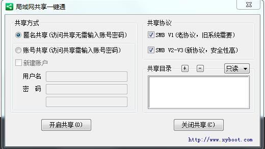 Win10 SMB1.0组件无法安装损坏恢复方法
