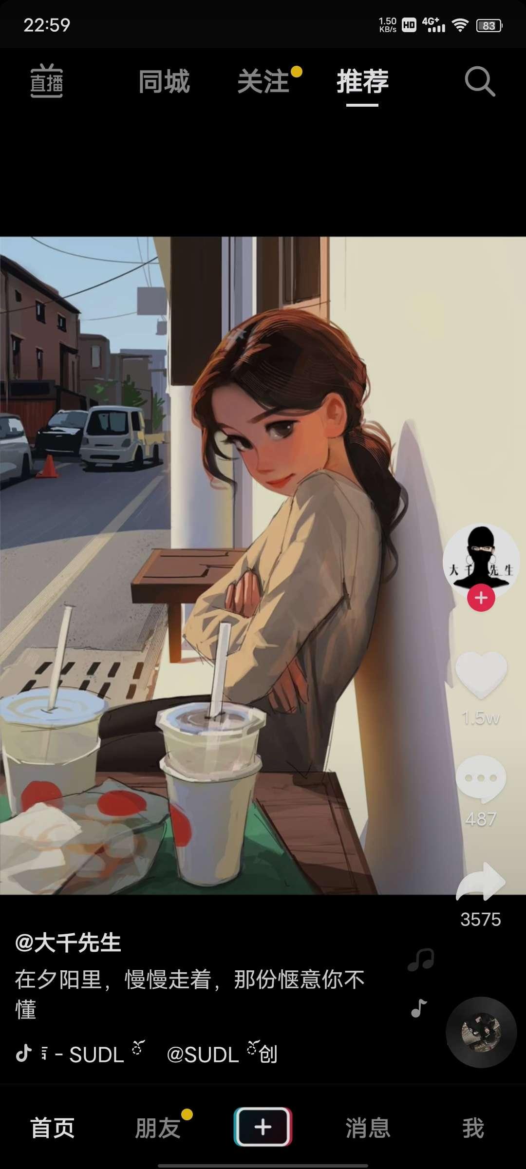 【求助】求图大佬求,3d买肉动漫图片-小柚妹站