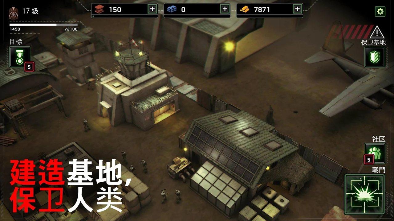 『单机游戏』-僵尸炮艇求生1.6.25修改版