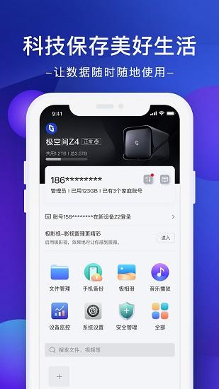 moyu最新版 v1.0.2 ★让数据随时随地可以